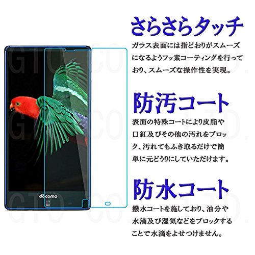 『【GTO】docomo AQUOS ZETA SH-01H softbank AQUOS Xx2 5.3インチ 専用 強化ガラス 国産旭ガラス採用 強化ガラス液晶保護フィルム ガラスフィルム 耐指紋 撥油性 表面硬度 9H 厚さ0.33mm 2.5D ラウンドエッジ加工 液晶ガラスフィルム』の7枚目の画像