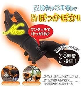 新型 ほっかほっか手袋 アウターグローブ付き