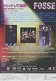 フォッシー(ブロードウェイ・キャスト版) [DVD] 画像