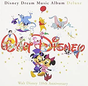 ディズニー ドリーム・ミュージック・アルバム デラックス(3CD)