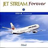 ジェット ストリーム FOREVER 2 妖精の森 CRCI-20652