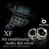 【 JAGUAR:ジャガー 】XF ボリュームダイヤルカバー エアコン/オーディオ リング パーツ パネルアクセサリー - 6,190 円