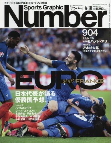 Number(ナンバー)904号 EURO 2016 FRANCE 日本代表が語る優勝国予想。 (Sports Graphic Number(スポーツ・グラフィック ナンバー))の詳細を見る