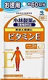 小林製薬 栄養補助食品 ビタミンEお徳用 120粒入(約60日分) 製品画像