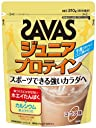 ザバス ジュニアプロテイン ココア味【15食分】 210g