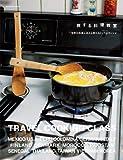 旅する料理教室 世界の料理上手から教わるとっておきレシピ (エンターブレインムック) 画像