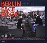 ベルリンのゲイバー 重厚な扉のなかは果てしない熱量に溢れていた