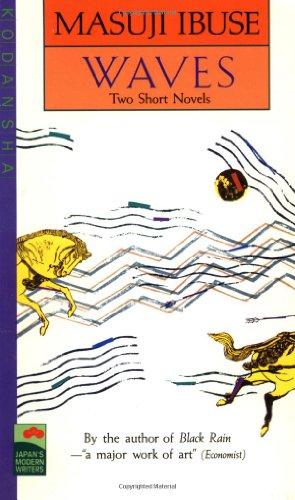 さざなみ軍記・わび助―Waves (Japan's modern writers)