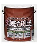 上塗り塗料をきれいに塗りやすく ニッペ ホームペイント さび止め塗料 ニュー油性速乾さび止め 4kg [簡易パッケージ品] 赤さび・404399