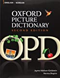 Oxford Picture Dictionary: English/ Korean