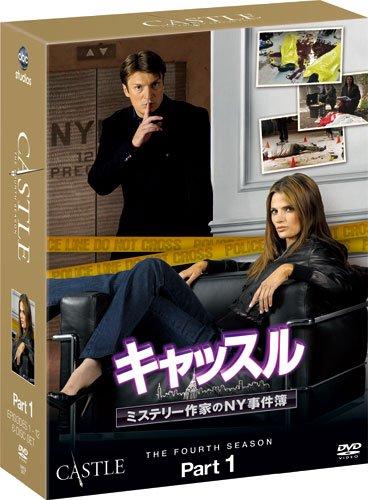 キャッスル/ミステリー作家のNY事件簿 シーズン4 コレクターズ BOX Part1 [DVD]の詳細を見る