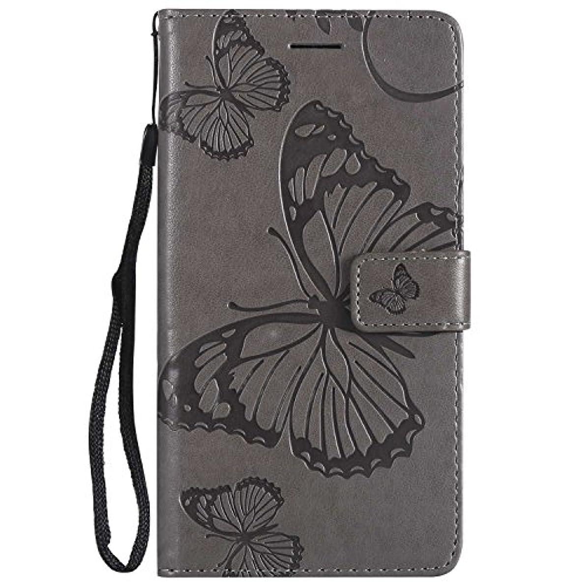 挑む区チャネルCUSKING LG LS777 ケース LG LS777 カバー エルジー 手帳ケース カードポケット スタンド機能 蝶柄 スマホケース かわいい レザー 手帳 - グレー