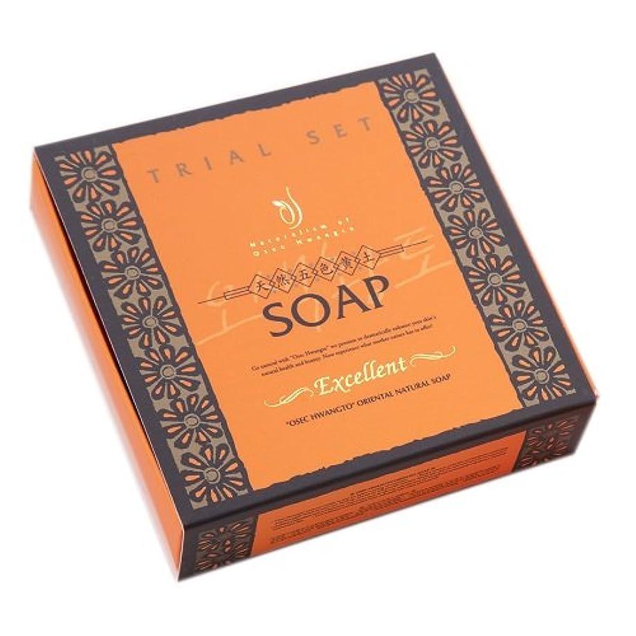 ブローエジプト人乳リソー販売 五色黄土石けん トライアルセット 石鹸20g、石鹸ケース、泡立てネット