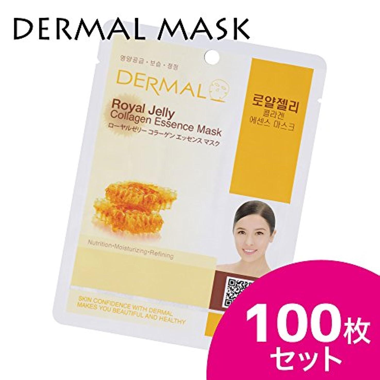 温度計保護する食品ダーマルシートマスク 100枚 Dermal エッセンスマスク ダーマル フェイス パック ローヤルゼリー