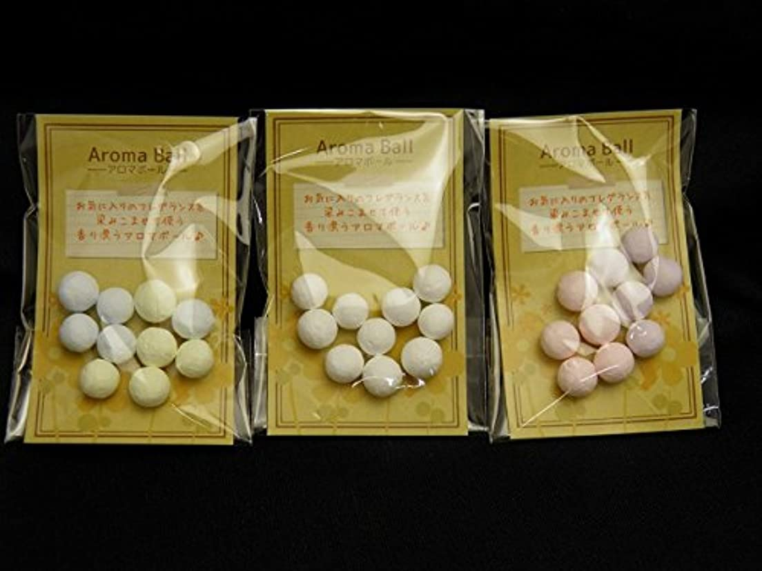 入るペルソナ暗くするインペリアルオーラ 3種類 アロマボールレフィル 10粒入り(2色各5粒) ホワイト
