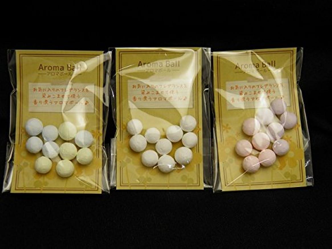 に慣れノベルティ珍しいインペリアルオーラ 3種類 アロマボールレフィル 10粒入り(2色各5粒) ホワイト