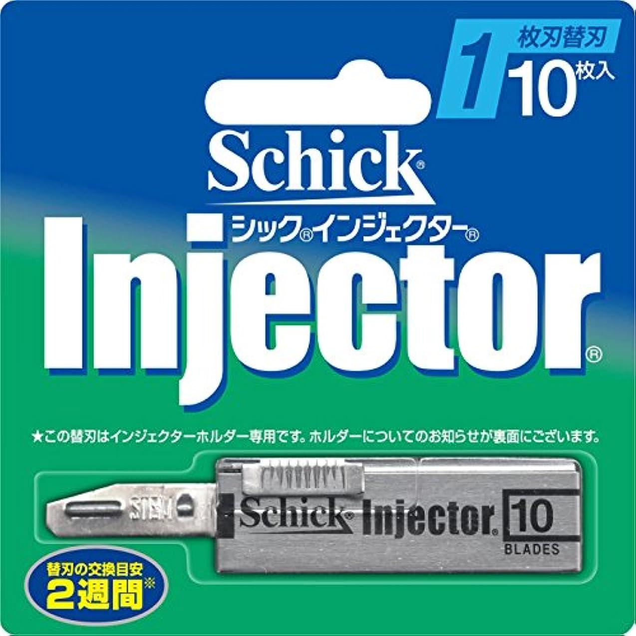 ピークる免除するシック Schick インジェクター 1枚刃 替刃 (10枚入)