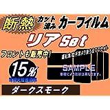 A.P.O(エーピーオー) [断熱] リア (b) N-BOX JF1 JF2 (15%) カット済み カーフィルム N BOX Nボックス エヌボックス JF系 ホンダ