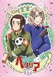 ヘタリア The Beautiful World vol.4【初回限定版】[DVD]
