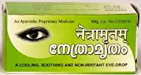 Netramritam A Cooling Soothing & Non-irritant Eye Drop 10ml *Ship from UK by AVS