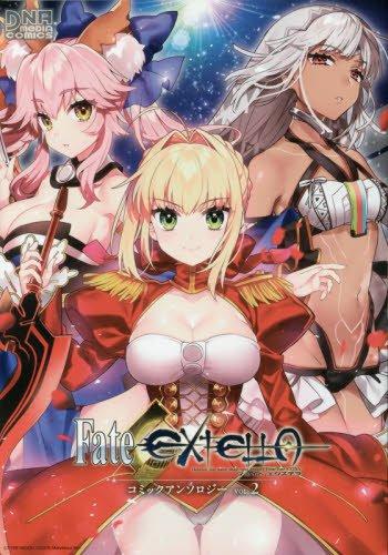 Fate/EXTELLAコミックアンソロジー 2 (IDコミックス DNAメディアコミックス)