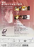 ef - a tale of melodies. 1 [DVD]