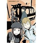 デュラララ!! 3 【完全生産限定版】 [DVD]