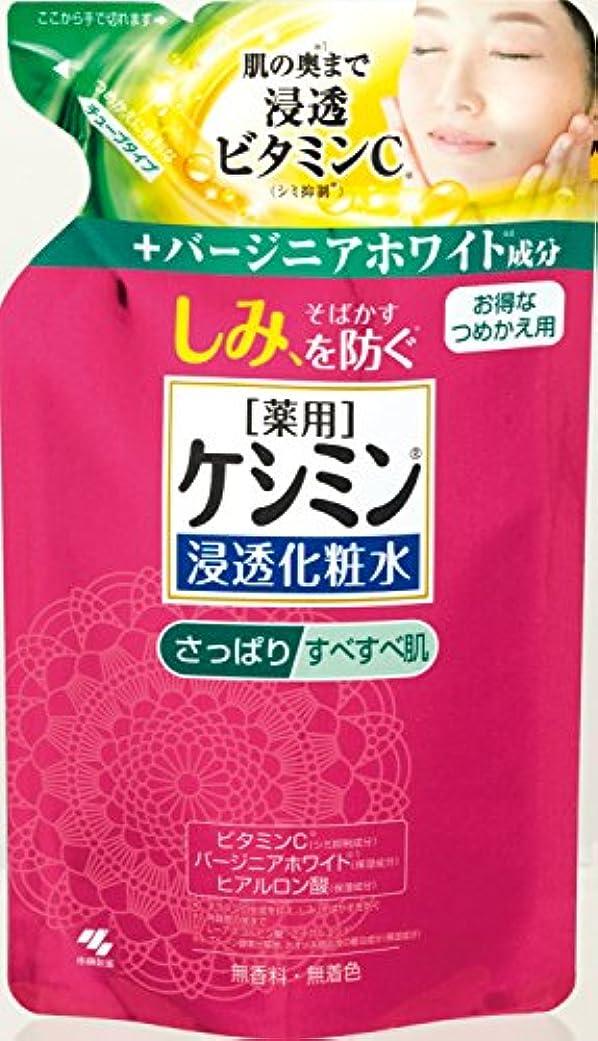 なるのみ不安定なケシミン浸透化粧水 さっぱりすべすべ 詰め替え用 シミを防ぐ 140ml 【医薬部外品】