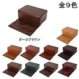 子供用補助椅子 ( エプロン付 ) NB-333 ダークブラウン [ チェア 椅子 イス セットチェア セット椅子 セットイス カットチェア カット椅子 カットイス 美容室椅子 ]