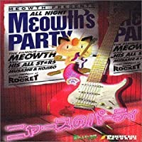 Meowth's Party (CD3) by Pokemon