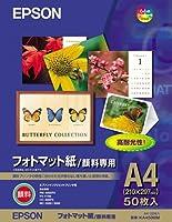 エプソン フォトマット紙/顔料専用 A4:50枚 KA450MM 00845351【まとめ買い3冊セット】