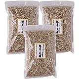 糀屋本店 乾燥麦麹 (九州産大麦こうじ) 350g【戻し後500g】× 3個セット