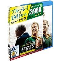 インビクタス / 負けざる者たち Blu-ray&DVDセット