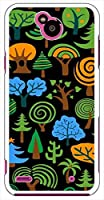 sslink DM-02H Disney Mobile on docomo ハードケース ca1229-3 植物 ツリー 木 スマホ ケース スマートフォン カバー カスタム ジャケット