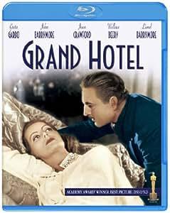 グランド・ホテル [Blu-ray]