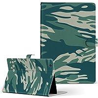 igcase Qua tab 01 au kyocera 京セラ キュア タブ タブレット 手帳型 タブレットケース タブレットカバー カバー レザー ケース 手帳タイプ フリップ ダイアリー 二つ折り 直接貼り付けタイプ 003935 ユニーク 迷彩 カモフラ 模様