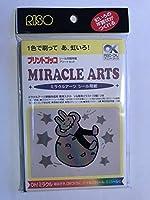【理想科学】プリントゴッコ シール 印刷用紙 アソートセット ミラクルアーツ シール用紙 MIRACLE ARTS