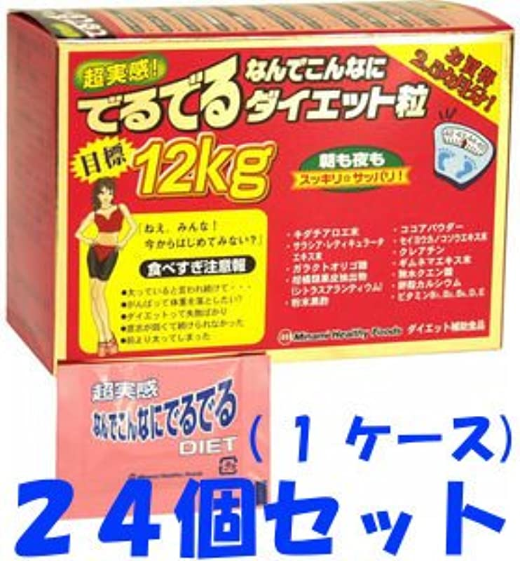 圧縮された華氏メナジェリー【1ケース(24個)セット】超実感なんでこんなにでるでるダイエット粒 75袋