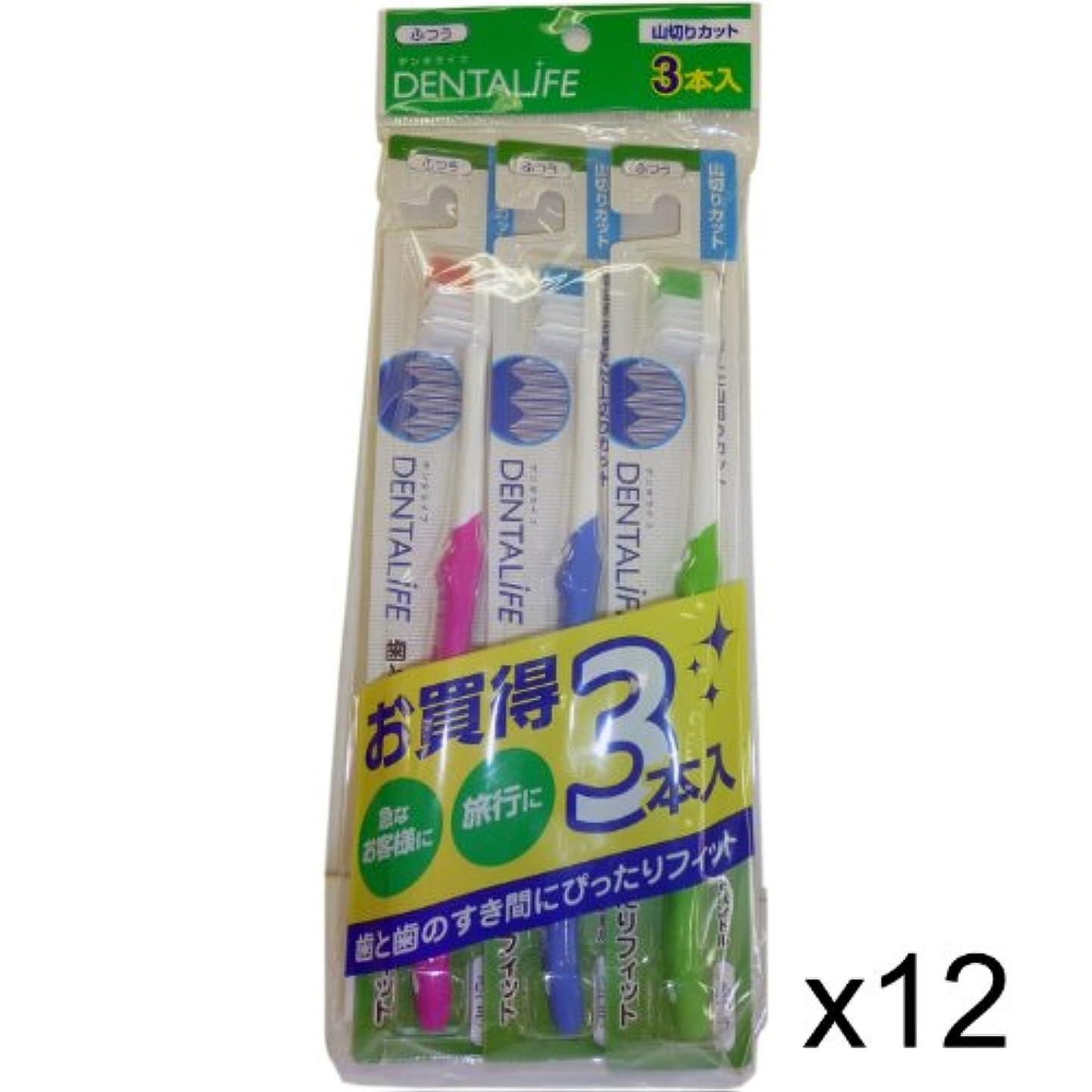 お徳用 DELTALIFE(デンタライフ)山切り歯ブラシ ふつう 3P×12ヶセット(36本)