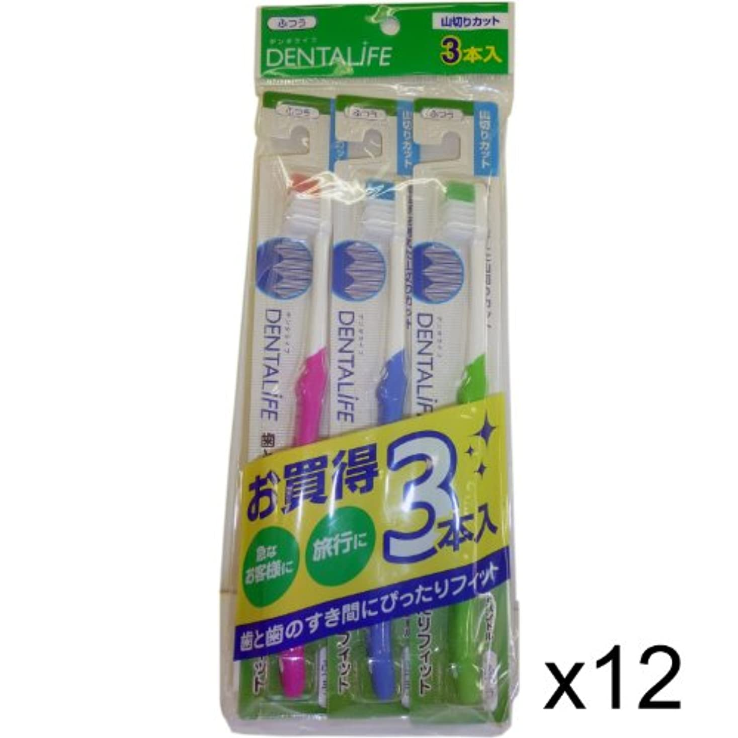 遊び場拮抗博覧会お徳用 DELTALIFE(デンタライフ)山切り歯ブラシ ふつう 3P×12ヶセット(36本)