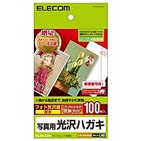 エレコム 光沢はがき用紙 写真用 100枚 EJH-GANH100