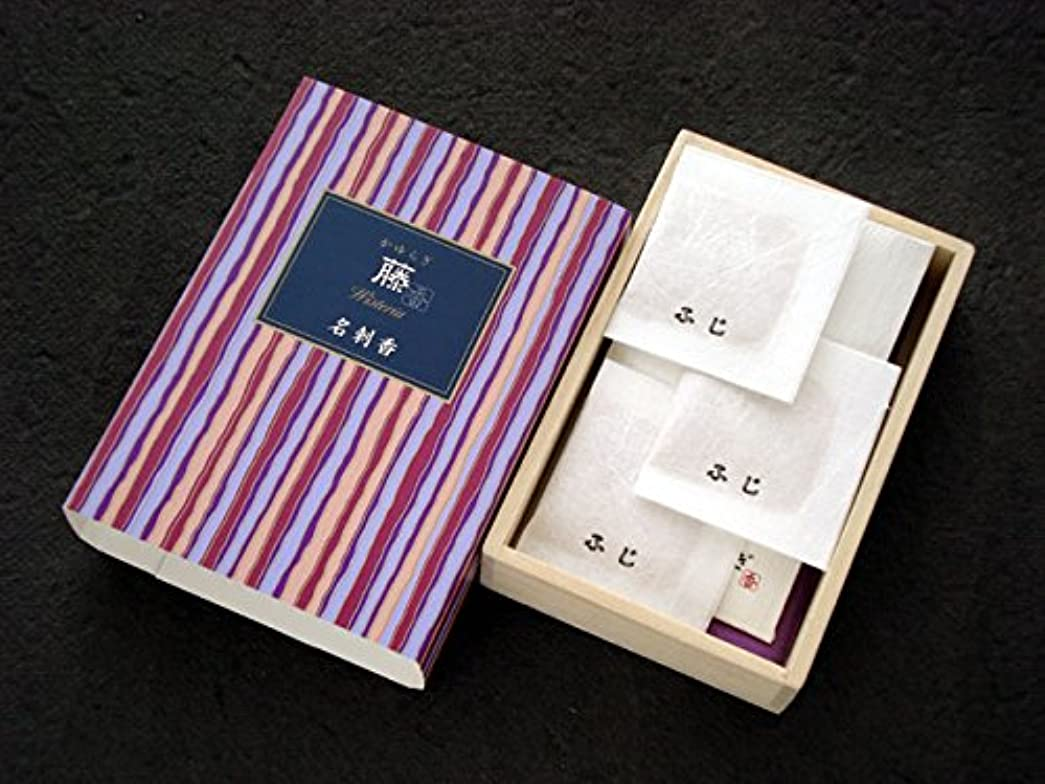 伝統的慈悲深いスリルかゆらぎ 藤 名刺香 桐箱6入