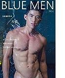 ユンソク写真集「スポーツ男性の神」( 数量限定の パンツ一付 )初回特典 生写真付