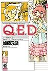 Q.E.D.証明終了 第48巻
