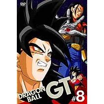 DRAGON BALL GT #8 [DVD]