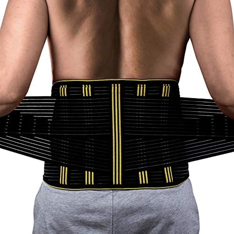 腰サポートベルト 腰椎サポーター 腰痛緩和腰ベルト 姿勢矯正 腰椎骨盤固定 運動用サポーターベルト 捻挫恢復 産後恢復 男女兼用