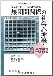 Amazon.co.jp: ファザーリ・M....