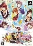 エルクローネのアトリエ ~Dear for Otomate~ (限定版) - PSP
