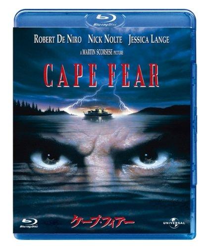 ケープフィアー [Blu-ray]の詳細を見る
