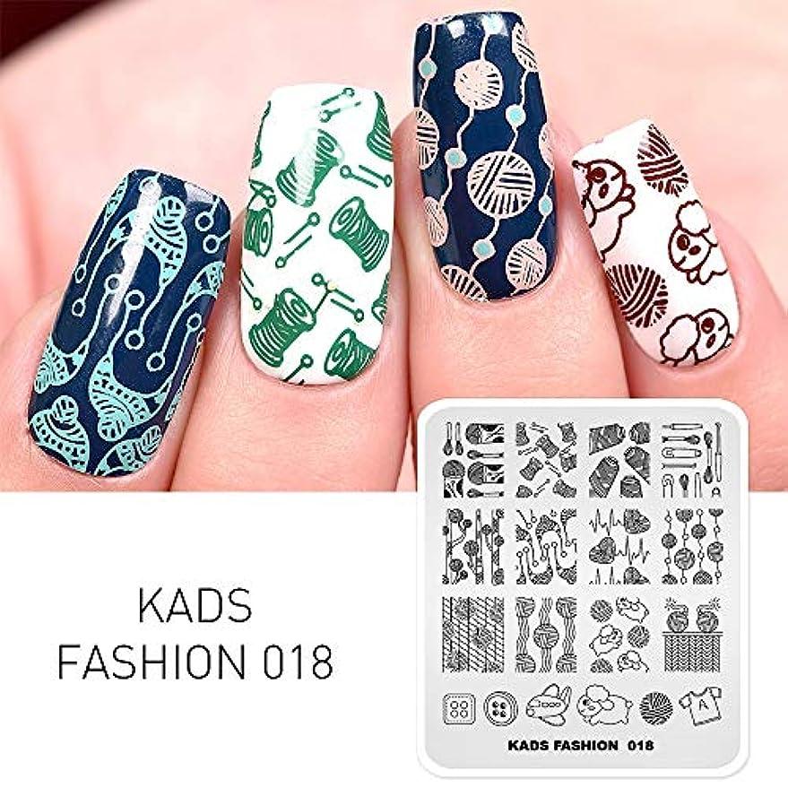 変換飲食店所属KADS ネイルスタンププレート ネイルステンシル ネイルイメージプレート ファッションスタイル … (FA018)